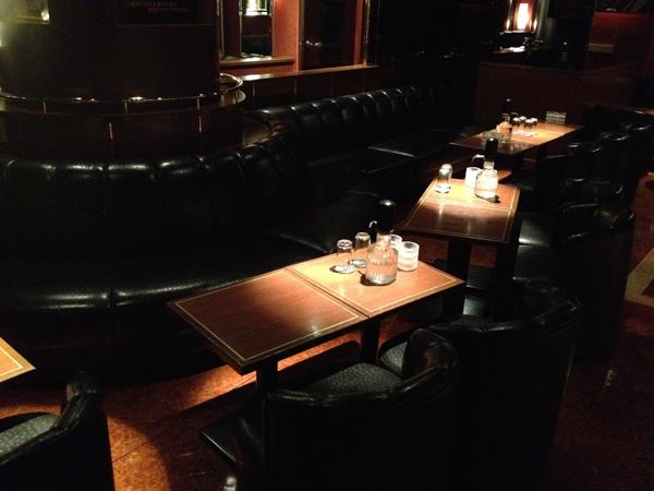 草加 Lounge Regalia