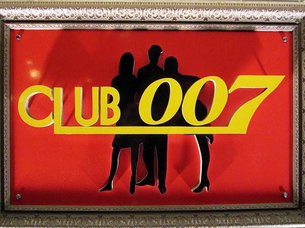 錦糸町 CLUB 007