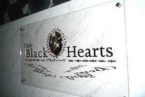 日暮里 CLUB Black Hearts