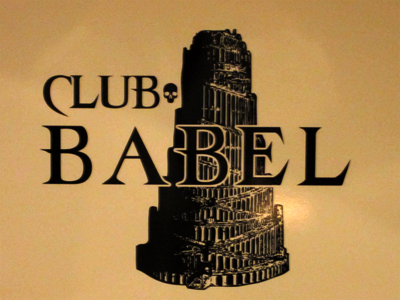 八柱 Club BABEL