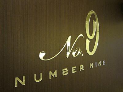 秋葉原 NUMBER NINE