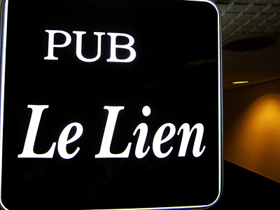 小岩 Le Lien