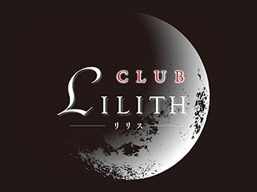 小岩 CLUB LILITH