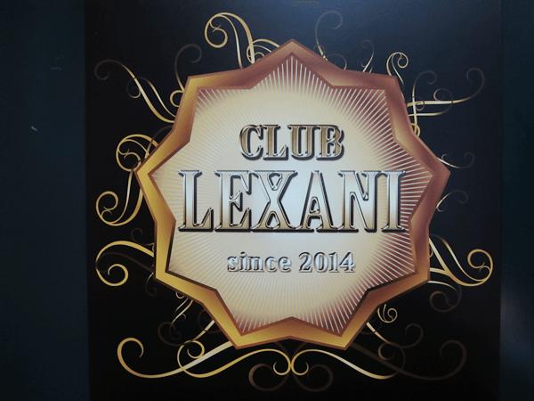 千葉 CLUB LEXANI