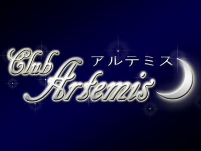小岩 Club Artemis